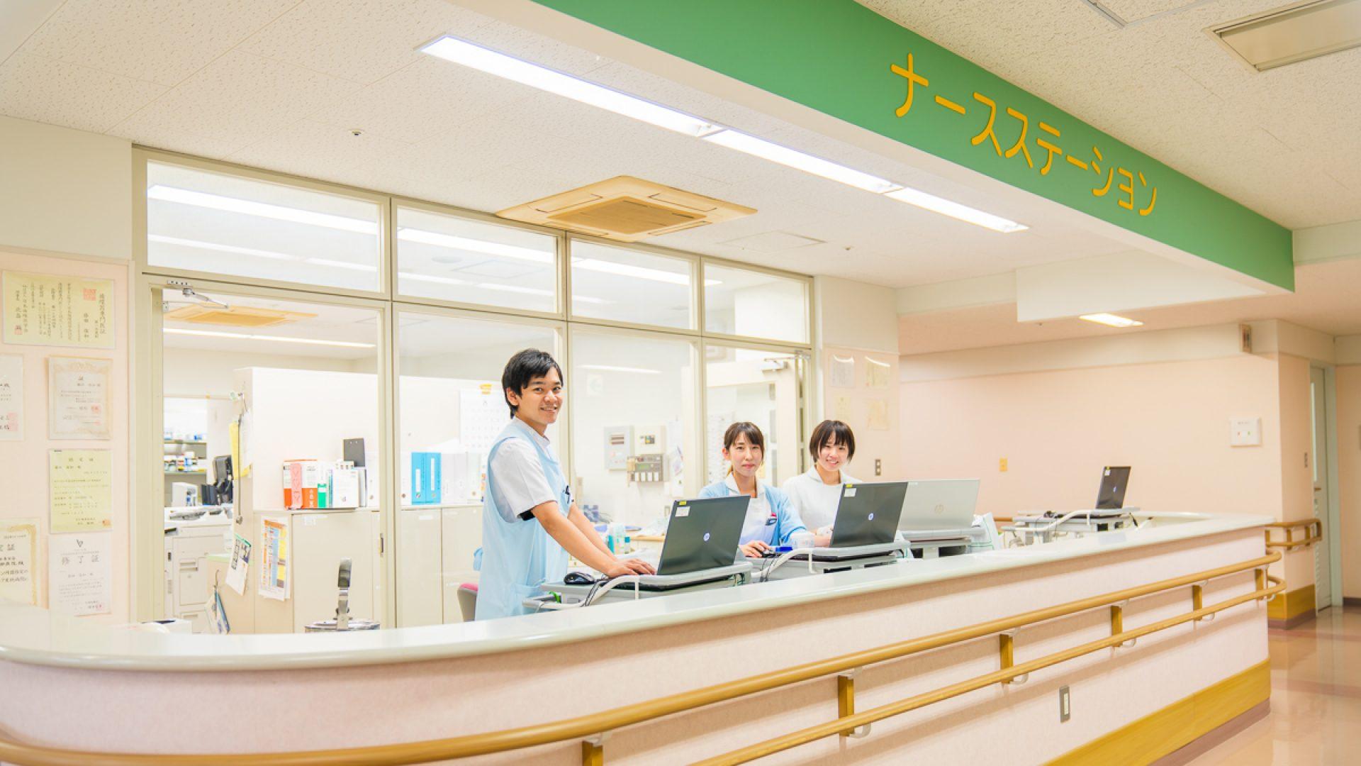 医療法人社団清澄会 ミタニ病院